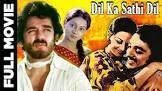 Kamal Haasan Dil Ka Sathi Dil Movie