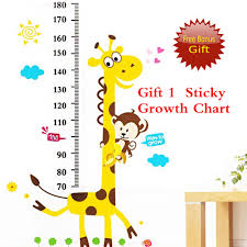 Accurate Height Chart Amazon Com Growth Chart Movable Writable Recordable Durable