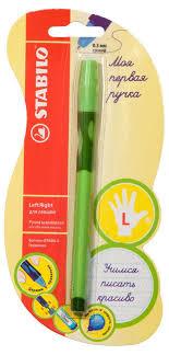 Купить <b>Ручка шариковая Stabilo</b> Left Right для левшей синяя по ...