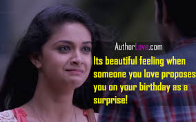 Beautiful Love Feeling Quotes Best Of Its Beautiful Feeling When Someone You Love Movie Love Quotes