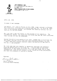 Letter Of Recommendation For Superintendent Character