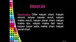 Kalyan Panel Chart 2009 Matka Chart Matka Chart Video Matka Chart Mp3