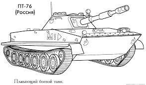 Tank 14 Transport Coloriages Imprimer