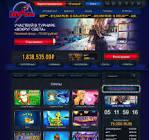 Вулкан 777 — игра на деньги или бесплатно