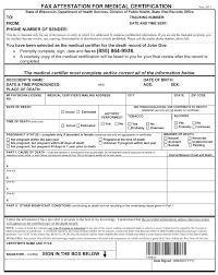 Fax Attestation For Medical Certification Cm R 2015 2