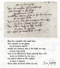 william shakespeare ben jonson acirc poemshape if