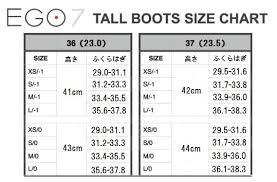 Ego7 Size Chart