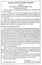 audiology application essay matrix analysis horn homework short essay on bhagat singh in punjabi essay business cycle essay larry page google bhagat singh