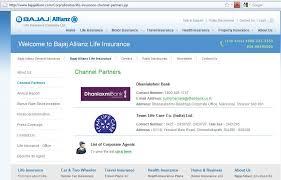 channel partner list from bajaj allianz