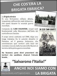 Risultati immagini per brigata ebraica 25 aprile