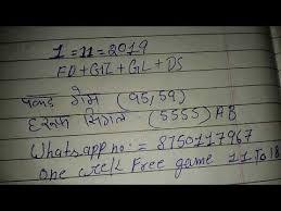 Shri Ganesh Satta Chart Videos Matching Shri Ganesh Satta Bazar Bodybuilder Revolvy