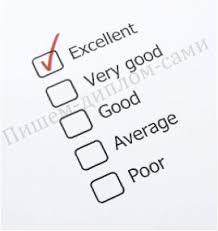 Оценка курсовой работы Критерии оценки оценивания курсовой работы Оценка курсовой работы