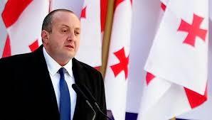 Картинки по запросу президент грузии