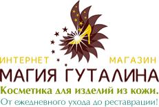 <b>Дезодоранты для обуви</b> - купить в Москве Магия Гуталина