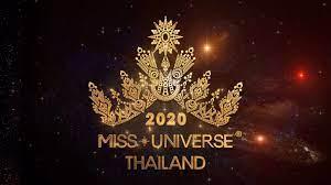 พีพีทีวีถ่ายทอดสดการประกวด Miss Universe Thailand 2020 - YouTube