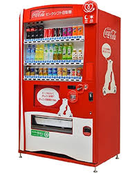 Masking Tape Vending Machine Mesmerizing CocaCola's New Vending Machines Don't Need Electricity During The