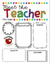 Meet The Teacher Letter Templates Editable Meet The Teacher Letter Template Open House Letter