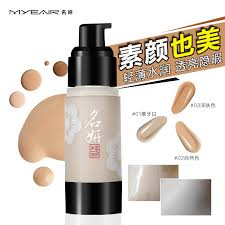 get ations myeair name yan whitening moisturizing liquid foundation isolation makeup concealer is not waterproof makeup