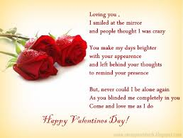 Valentines Day Quotes For Her Interesting Happy Valentines Day Quotes For Her Cute Messages Of Love