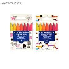 <b>Восковые мелки</b>, карандаши, пастельные <b>мелки</b>, детские ...