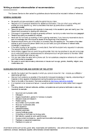 Resume Template For Letter Of Recommendation Pin By George Dudas On Letters Of Recommendation Job