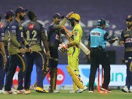 Some words of wisdom and inspiration from skipper ms dhoni. Ipl 2020 Csk Vs Kkr Highlights Kedar Jadhav Brutally Trolled As Csk Choke Against Kkr In Thrilling Ipl Contest Inext Live