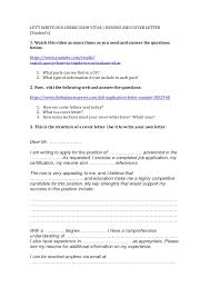 How To Write A Cover Letter Youtube Cv And Cover Letter Students