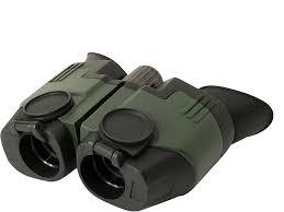 <b>Yukon</b> Advanced Optics <b>Sideview 10x21</b>