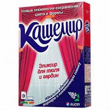 <b>Стиральный порошок Аист Кашемир</b> для тюли, 300г купить в ...