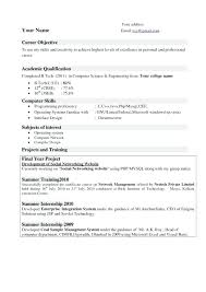 sample resume for hardware and networking for fresher sample resume for  hardware and networking for fresher