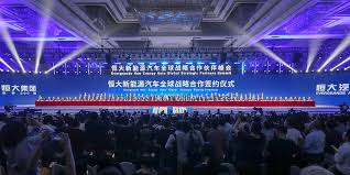 Evergrande health, a listed subsidiary of evergrande group, is now the largest shareholder of faraday future, after having acquired a 45 percent stake in the automotive company, for a total of $2 billion. Elektroauto Von Evergrande Soll 2020 Vorgestellt Werden Electrive Net