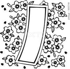 花札風 桜と短冊モノクロのイラスト素材 5665749 Pixta