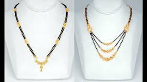 Black Beads Designs In Kalyan Jewellers Latest Designer Blackbeads Chain Mangalsutra Designs 2018