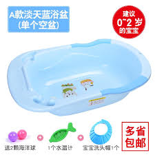 baby bath tubs for tub accessories babies