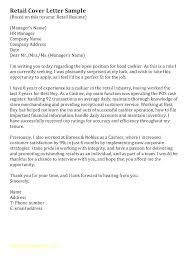 Word Doc Cover Letter Template Best Cover Letter Template