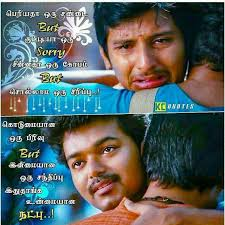 whatsapp dp images hd tamil share chat