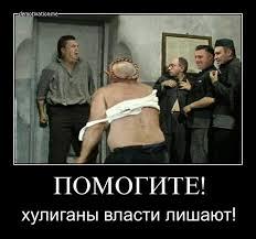 В рамках антитеррористической операции спецслужбы готовят удар по спонсорам сепаратистов, - Сенченко - Цензор.НЕТ 759