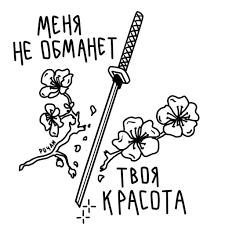 пин от пользователя Diana Vehteva на доске чёрно белые в 2019 г