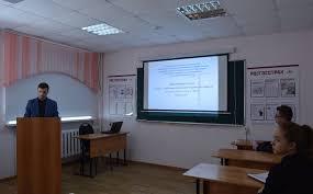 Пензенский государственный университет Все новости