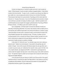 Personal Statement For College Career Center Undergraduate Example Cover Letters Duke Student 321