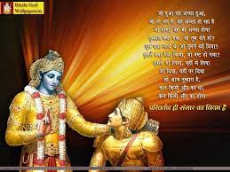 Pin on Mahabharat