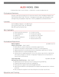 Medical Resumes Examples Medical Resumes Examples Resume Billing Samples Free Office Device 24
