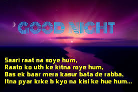 romantic good night shayari cute good