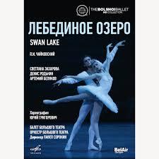Pyotr Ilyich <b>Tchaikovsky</b>: <b>Swan Lake</b> (1 DVD) - Classical - Catalog ...