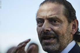 هل حولت زيارة الحريري للقاهرة موقفه تجاه تشكيل الحكومة؟