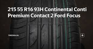 215 55 R16 93H <b>Continental Conti Premium Contact</b> 2 Ford Focus ...