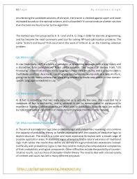 essay on work terrorism in urdu