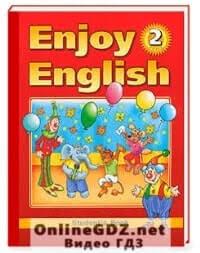 ГДЗ по Английскому Языку класс Биболетова ➡ Решения по Учебнику  ГДЗ по Английскому Языку 2 класс Биболетова Решебник