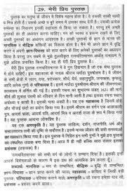 essay on my hobby dancing in hindi docoments ojazlink essay my favorite book sample of in hindi