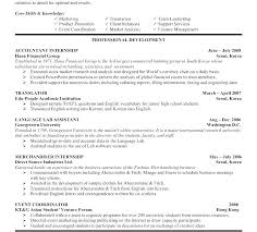 typing skill resume typist resume typing a resume typing resume typing resume skills com